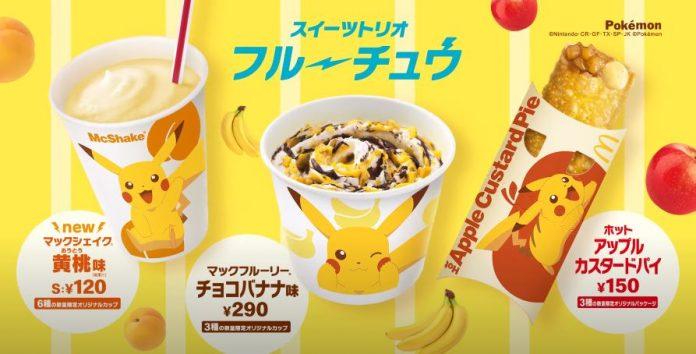 New menu at McDonald's restaurants : Pikachu ,Pikachu is now the menu at McDonald's restaurants in Japan , new menu at McDonald's
