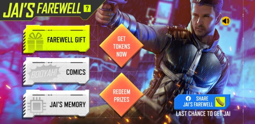 How to get free gloo wall skin in free fire - Free gloo wall skin in Jai's Farewell Party